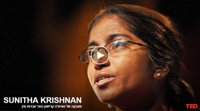 sunitha-krishnan